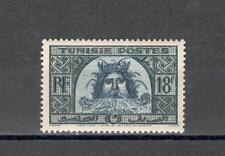 R5227 - TUNISIA 1947 - LOTTO ** NETTUNO - VEDI FOTO