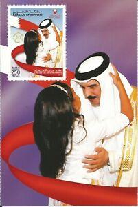 Bahrain Postcard Unused Decade of Achievements 2012 as New