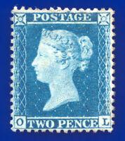1855 SG34 2d Blue Plate 5 F6(1) OL Var: Watermark Line Mint F/Gum Cat £2850 ceox