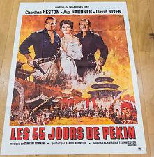 Affiche de cinéma : LES 55 JOURS DE PEKIN de NICHOLAS RAY