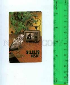188664 USSR RUSSIA SILELIS tv ADVERTISING CALENDAR 1988 year