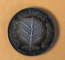 PALESTINE 1935 SILVER 100 MILS
