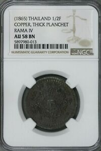 Thailand 1865 1/2 Fuang copper thick planchet NGC AU 58 BN   S318
