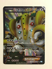 Pokemon Card BW Hail Blizzard Regigigas EX 055/052 SR BW3