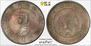1927 CHINA REPUBLIC $1 SILVER COIN ~ LM-49 ~~PCGS XF DETAILS