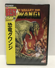 The Valley of Gwangi DVD (2003) James Franciscus NEW Sealed