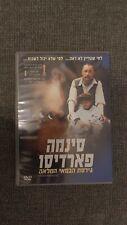 Cinema Paradiso , hebrew Israeli Dvd