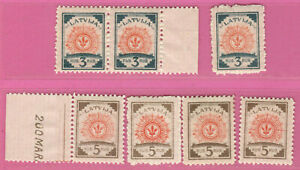 LATVIA LETTLAND LOT OF 7 STAMPS 1919 Sc. 57.58 MNH MINT 1056