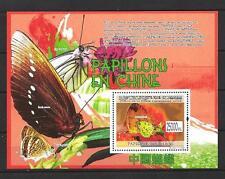 Guinée 2008 papillons bloc 946 neuf ** 1er choix