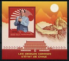 Madagascar 2016 MNH Chinese Leaders Mao Zedong 1v S/S Stamps