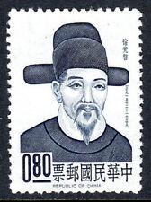 China Taiwan 1428, MNH. Xu Guanghi, scholar and statesman, 1964