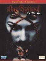 Spiral (The) - Rasen [DVD] Sigillato