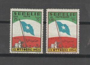 S38605 Somalia MNH 1954 Hissflagge Somalische 2v