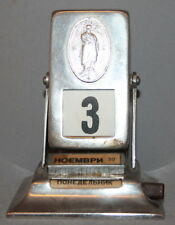 VINTAGE SOVIET RUSSIAN METAL DESK PERPETUAL CALENDAR