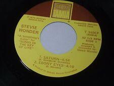 Stevie Wonder: Saturn / Ebony Eyes / All Day Sucker / Easy Going [ Ungespielt