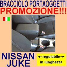 NISSAN JUKE - bracciolo portaoggetti promozione - facciamo tappeti auto per @@