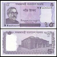 BANGLADESH 5 Taka, 2017, P-NEW, UNC World Currency
