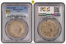 PERU - RARE SILVER 8 REALES COIN 1832 YEAR KM#142.3 PCGS GRADING AU58