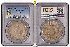 PERU - RARE SILVER 8 REALES COIN 1832 YEAR KM#142.3 PCGS GRADING AU58