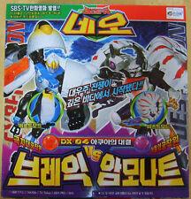 Transformers Lot Beast Wars Neo Dx-04 BREAK PENGUIN & DAED END Set