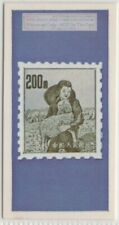 Sheep Pictured On Postage Stamp Vintage Ad Trade Card
