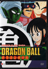 Dragon Ball - Piccolo Jr. Saga: Part 1 (DVD, 2003, Uncut Version) Brand New RARE