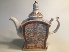 Sadler Japanese Tea Ceremony Teapot World Of Tea Collection Made In England
