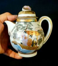 Stunning Satsuma Antique Japanese Hand Painted Eggshell Porcelain Lidded Creamer