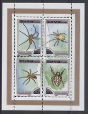 INSECTE ARAIGNÉE Corée 4 val de 1999 ** cote 14euro INSECT INSEKT SPIDER SPINNE