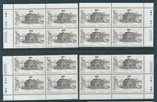 Canada #1124 Capex 87 Matched Set Plate Block MNH