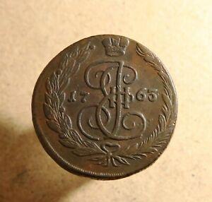 Russian Empire COPPER COIN 5 Kopeks 1763 ЕМ queen Catherine II.