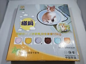 Cat Window Mounted Hammock Bed Seat Perch Pet Suction Cup Glass Hanging House