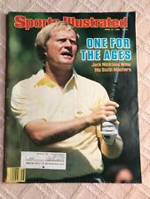 Jack Nicklaus Sports Illustrated. Sixth Masters. 1986. Excellent condition