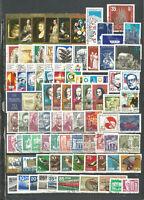 DDR gestempelt 1973  mit allen Einzelmarken