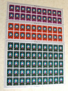 IRAQ 1979 Police Day Full Set SC# 905 - 907 Iraqi Stamps Complete Full Sheet