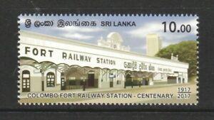 SRI LANKA 2017 COLOMBO FORT RAILWAY STATION CENTENARY COMP. SET OF 1 STAMP MINT