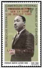 Timbre Cosmos Personnages Luther King Cameroun PA154B * lot 29503 - cote : 65 €