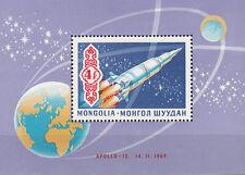 Mongolei / Mongolia Bl. 20**(577**) Apollo 12