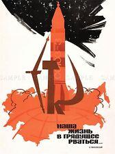 SPACE CULTURAL COSMONAUT ROCKET LAUNCH USSR LARGE POSTER ART PRINT BB2825A