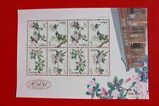 2018-6 china stamp Begonia flowers sheet mint