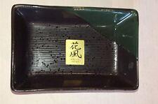 """Rectangle KAFUH JAPAN Sushi Soy Wasabi Dish Dipping Bowl 3 5/8"""" x 2 2/8"""" NEW"""