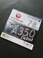 JAL Japan Airlines 2019 July Domestic Timetable Flight Schedule 7/1/19