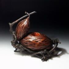 @KJ47 Vintage Japanese Woven Bamboo Vase, Hyotan shape, 12.6 inches
