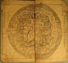 Ch'onhado Tian Xia Tu Map Book of 12 Asian Countries from Korea 18-19th c.