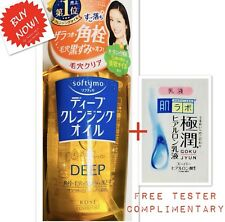 F/S KOSE Softy MO Deep Treatment Oil 230ml. Deep cleansing Facial MakeUp Remover