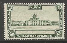 PAKISTAN SG47 1949 3a GREEN MTD MINT