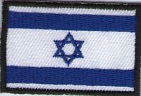 Stemma Toppa Toppa Termoadesivo Bandiera Israele Dim. 4,5 x 3 CM