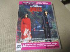 """DVD """"DOLLS"""" film Japonais de Takeshi KITANO // LES INROCKUPTIBLES"""