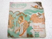 HEMANT MUKHERJEE  BENGALI MODERN SONGS  BENGALI  rare EP RECORD INDIA 1972 VG+