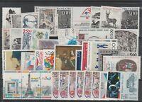 FRANCOBOLLI - 1988/89 FRANCIA LOTTO MNH E/2273